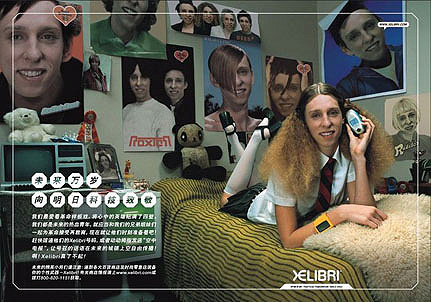 Xelibri campaign - Face of the Future - directed by Traktor (2003)